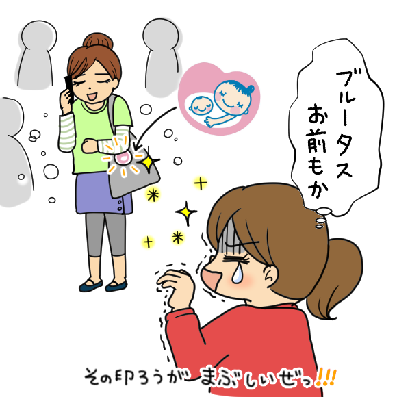 NHK あさイチ マタニティーマーク | 赤星ポテ子