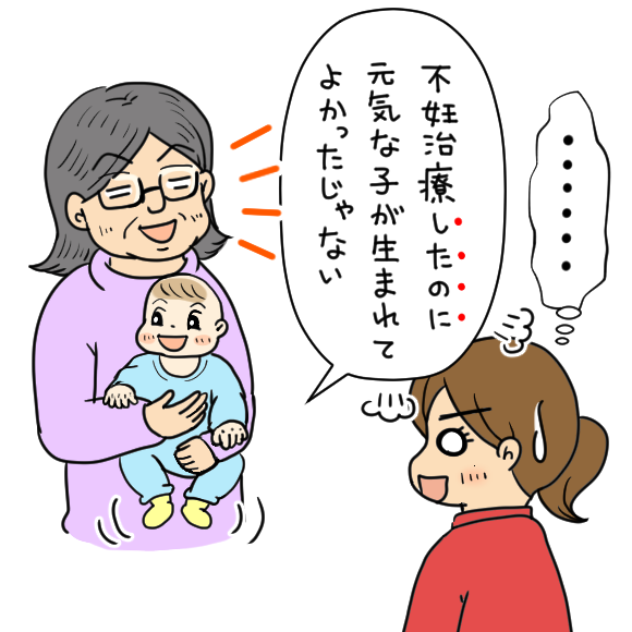 NHK あさイチ 姑 | 赤星ポテ子