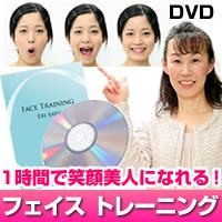 $ポテ子のベビ待ち→ベビ来た絵日記-フェイストレーニング 小顔