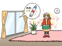 ポテ子のベビ待ち→ベビ来た絵日記-アイリスオーヤマ イラスト 住まいの見直し