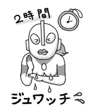 $ポテ子のベビ待ち→ベビ来た絵日記-母乳 育児 コミックエッセイ