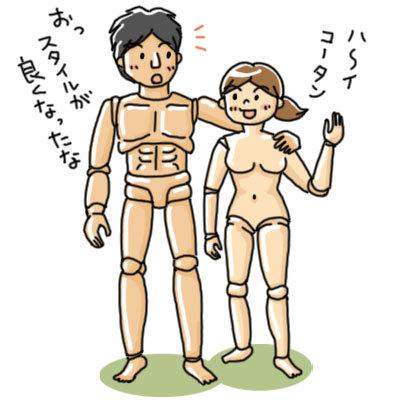 $「イラストレーター赤星ポテ子」の絵日記ブログ-コミックエッセイ モデル人形 妊活