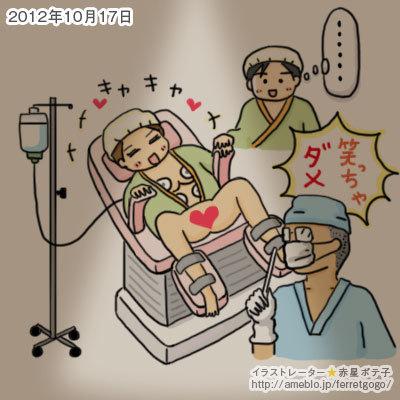 $ポテ子のベビ待ち→ベビ来た絵日記-不妊 採卵 コミックエッセイ 妊活 ベビ待ち