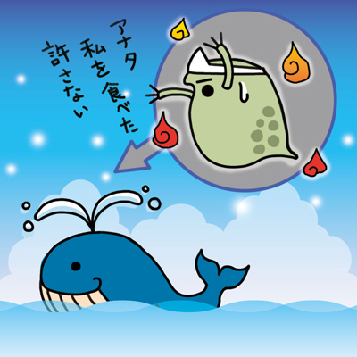 ポテ子のベビ待ち→ベビ来た絵日記-幽霊 コミックエッセイ イラスト ワラスト