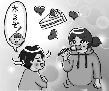 $ポテ子のベビ待ち→ベビ来た絵日記-妊婦 マタニティー イラスト エッセイ