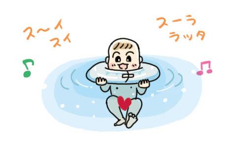 $ポテ子のベビ待ち→ベビ来た絵日記-スーダラ節 赤ちゃん ダンス
