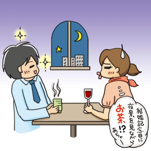 $ポテ子のベビ待ち→ベビ来た絵日記-ワラスト お題