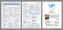 赤星ポテ子★イラストレーターのブログ-汐留パートナーズ 汐留ニュースレター