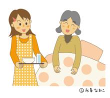 $赤星ポテ子★イラストレーターのブログ-介護