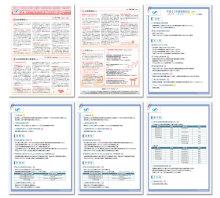 赤星ポテ子★イラストレーターのブログ-イラストレーター/赤星ポテ子/汐留ニュースレター