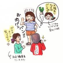 $赤星ポテ子★イラストレーターのブログ-読者モデル 撮影 エッセイ