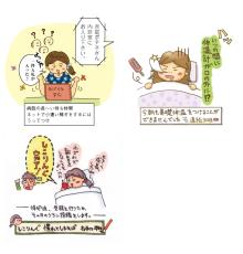 $赤星ポテ子★イラストレーターのブログ