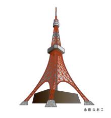 赤星ポテ子★イラストレーターのブログ-東京 東京タワー TOKYO