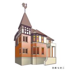赤星ポテ子★イラストレーターのブログ-兵庫 神戸 異人館