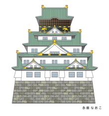 赤星ポテ子★イラストレーターのブログ-大阪 大阪城 OSAKA