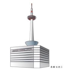 赤星ポテ子★イラストレーターのブログ-京都 京都タワー KYOTO