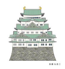 赤星ポテ子★イラストレーターのブログ-愛知県 名古屋城