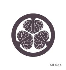 赤星ポテ子★イラストレーターのブログ-徳川園 徳川美術館 徳川家