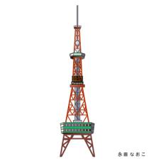 赤星ポテ子★イラストレーターのブログ-北海道 札幌 テレビタワー