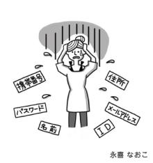 $赤星ポテ子★イラストレーターのブログ-首都大 イラスト パンフレット 困惑 女性