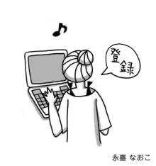 $赤星ポテ子★イラストレーターのブログ-首都大 イラスト パンフレット PC 女性