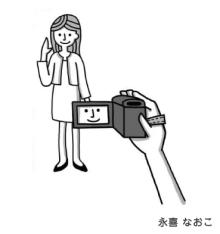 $赤星ポテ子★イラストレーターのブログ-首都大 イラスト パンフレット 撮影 インタビュー