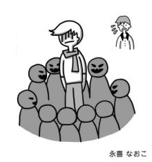$赤星ポテ子★イラストレーターのブログ-首都大 イラスト パンフレット 男性 いじめ