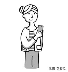 $赤星ポテ子★イラストレーターのブログ-首都大 イラスト パンフレット 女性 携帯