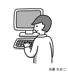 赤星ポテ子★イラストレーターのブログ-首都大 イラスト パンフレット 男性 PC